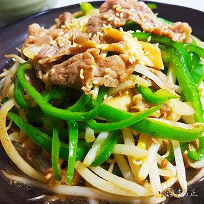豚肉と舞茸と野菜を炒めたやつ