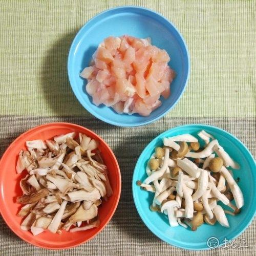 炊き込みご飯の材料