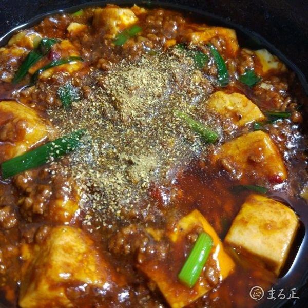 麻婆豆腐っぽい料理