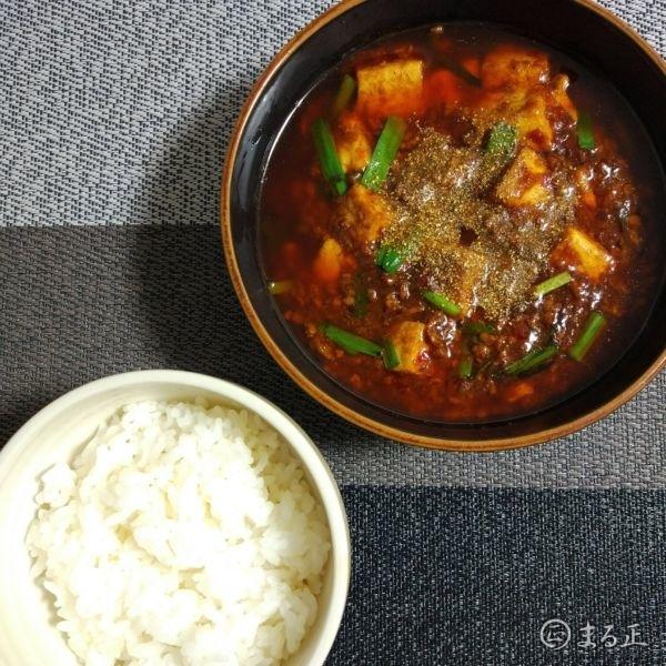 麻婆豆腐と白ご飯