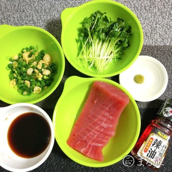 写真:マグロ丼の材料