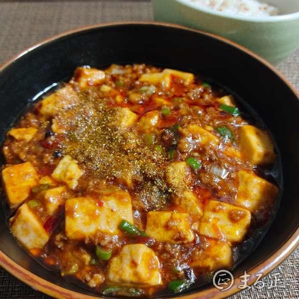写真:私の麻婆豆腐