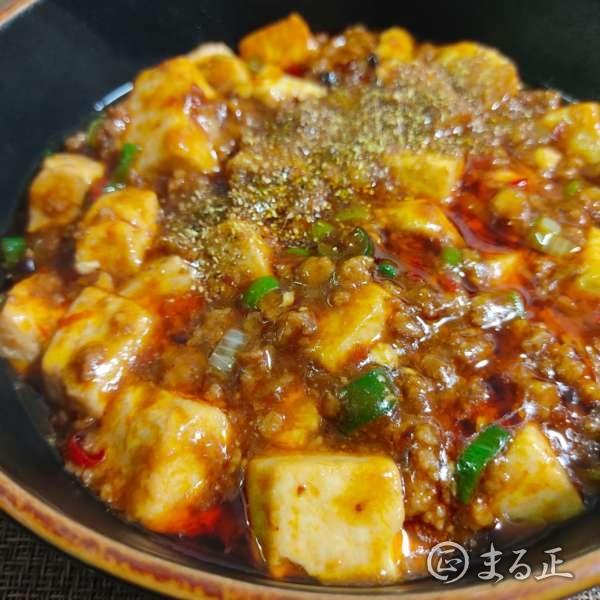 写真:麻婆豆腐の完成です